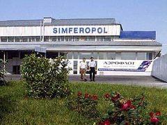Дешевые Авиабилеты Симферополь Санкт Петербург