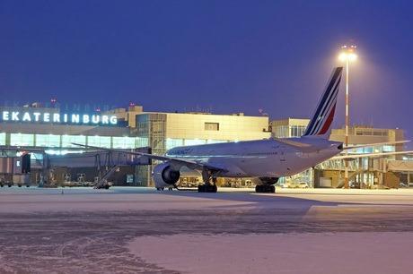 Купить билет на самолет екатеринбург симферополь без пересадок купить авиабилет из москвы до самары
