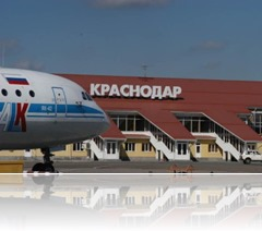 Авиабилеты Симферополь Краснодар