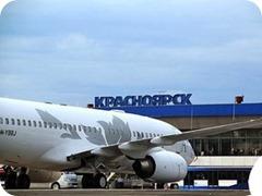 Красноярск Санкт Петербург Авиабилеты
