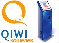 Оплата через QIWI Кошелек