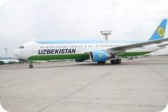 Билеты на самолет в Ташкент