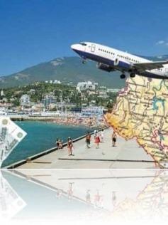 Города продаж билетов в Крым в 2016 году