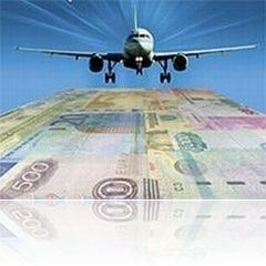 изменения по субсидированным билетам
