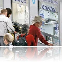 Где купить льготные авиабилеты в Крым