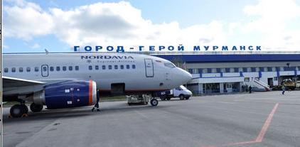 Билеты на самолет мурманск адлер прямой рейс купить билеты в сочи на самолет озон