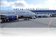 Мурманск Сочи авиабилеты