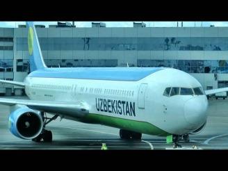 Дешевый билет москва ташкент на самолет купить дешевые авиабилеты в гамбурге