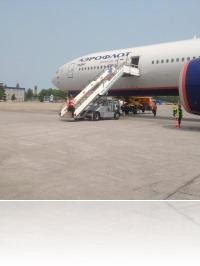 Дешевые авиабилеты Хабаровск Москва