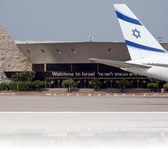 Билеты на самолет в Израиль