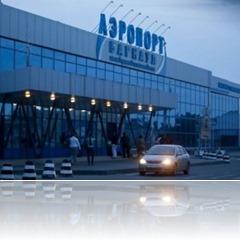 Барнаул Сочи авиабилеты