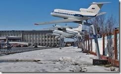 Билеты на самолет Нижневартовск Москва