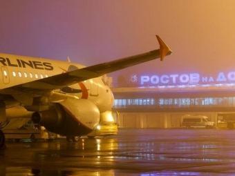 Забронировать билет на самолет ростов билет на самолет в санкт петербург с краснодара
