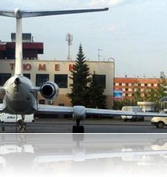 Билеты Тюмень Москва самолет