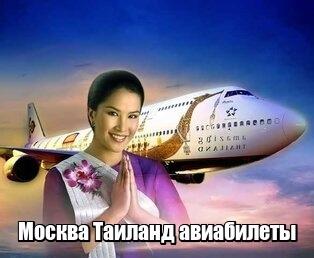 Купить билеты на самолет лучшие цены билеты ярославль симферополь самолет прямой рейс